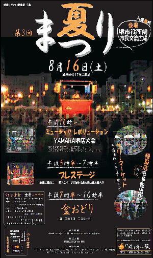 12-image